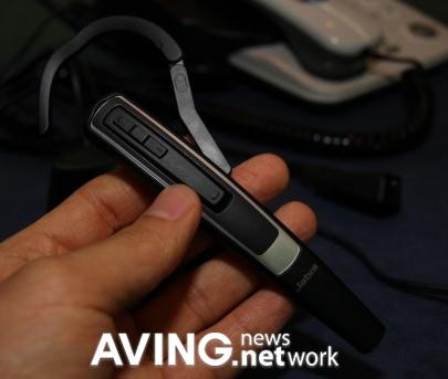 Jabra M5390 Multiuse Bluetooth Headset