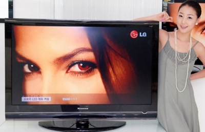 LG Xcanvas David LED HDTV