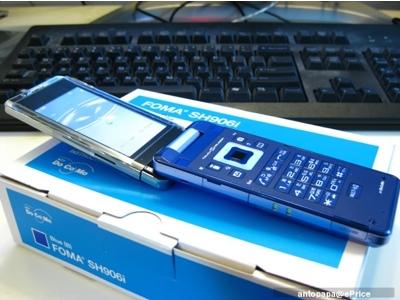 sharp-ntt-docomo-sh906i-phone-5.jpg