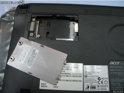 acer-aspire-one-unboxed-9.jpg