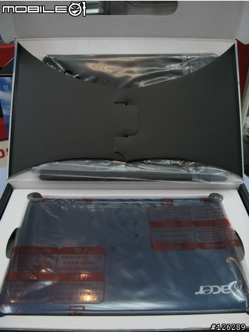acer-aspire-one-unboxed.jpg