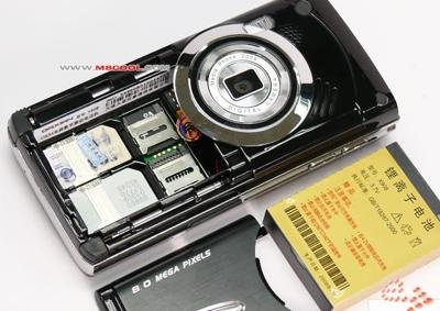 da-xian-x908-8-megapixel-phone-4.jpg