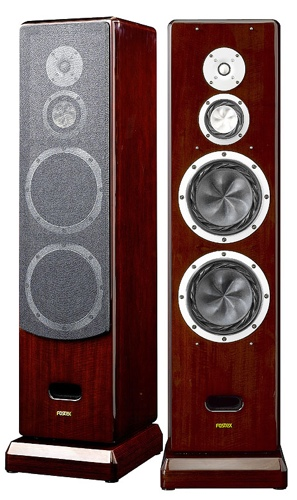 Fostex G2000 High-End Speakers