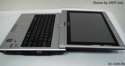 gigabyte-m912-unbox-7.jpg