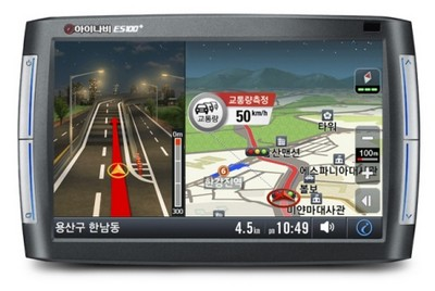 iNAVI ES100+ GPS/DMB/PMP
