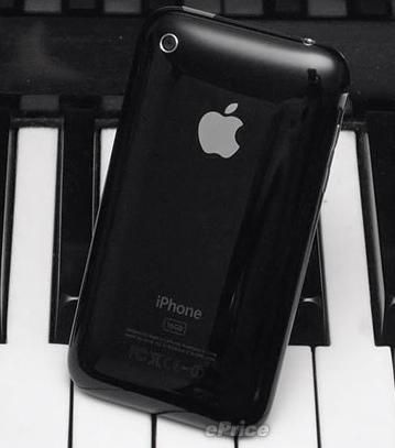 iphone-3g-unbox-2.jpg