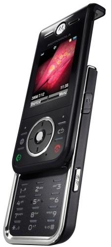 Motorola ZINE ZN200 Slider Phone