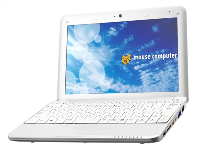 Mouse Computer LuvBook U100 Mini Notebook