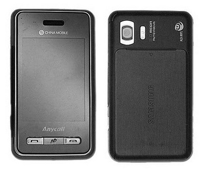 Samsung D980/D988 Dual SIM Touchscreen Phone
