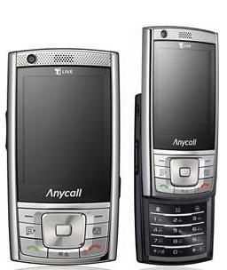 Samsung SCH-M470 HSUPA Slider Phone