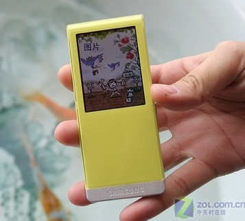 Samsung Yepp YP-T08 Media Player