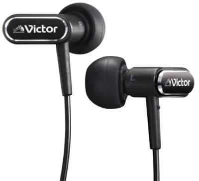 Victor-JVC HP-FXC50 HD Headphones