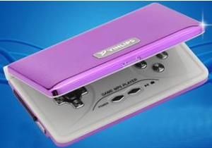 Yinlips YDP-G70 Clamshell PMP