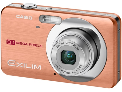 Casio Exilim Zoom EX-Z85 Camera is YouTube Friendly