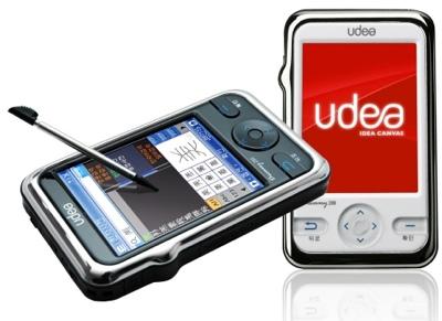 JCHyun Udea Discovery 250 PMP/e-Dict