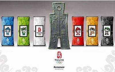 lenovo-olympics-usb-drives-mascot.jpg