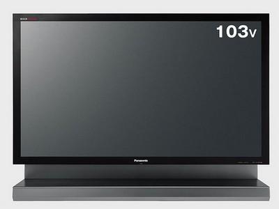 Panasonic Viera TH-103PZ800 103-inch Plasma HDTV