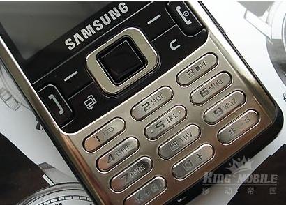 samsung-i7710c-5-megapixel-candy-bar-phone-4.jpg