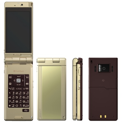 softbank-panasonic-921p-viera-phone-2.jpg