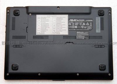 asus-eee-pc-s101-unboxed-4.jpg