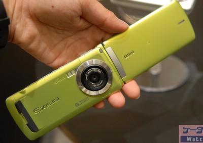 casio-exilim-w63ca-8mpix-phone-2.jpg