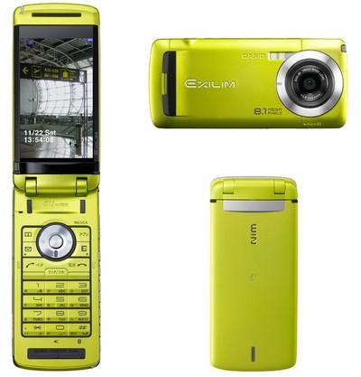 casio-exilim-w63ca-8mpix-phone-5.jpg