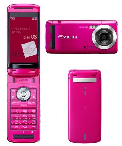 casio-exilim-w63ca-8mpix-phone.jpg