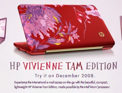 HP Vivienne Tam Edition Netbook
