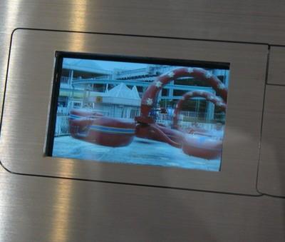 KDDI 3-inch 3D LCD panel