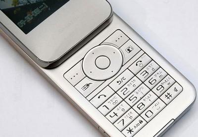 sharp-wx-t825-softbank-825sh-sh8010c-2.jpg