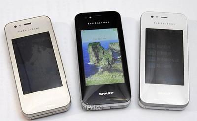 sharp-wx-t825-softbank-825sh-sh8010c.jpg