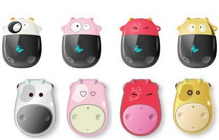 Creative Zen Moo MP3 Player