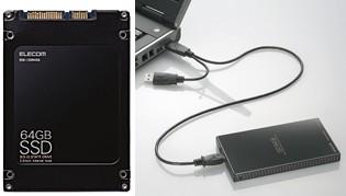 Elecom ESD-E2U2 and ESD-I2SA SSD Drives