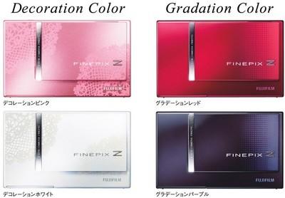 FujiFilm FinePix Z250fd Colorful Camera