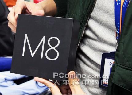 meizu-m8-unboxed-3.jpg