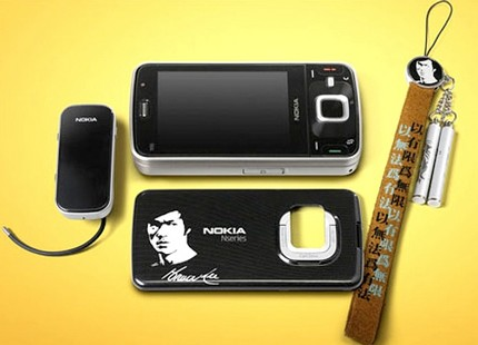 Nokia N96 Bruce Lee Edition