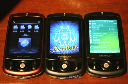 qigi-i6-goal-android-phone-live-1.jpg