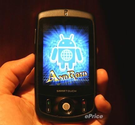 qigi-i6-goal-android-phone-live-2.jpg