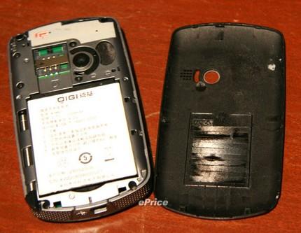 qigi-i6-goal-android-phone-live-6.jpg