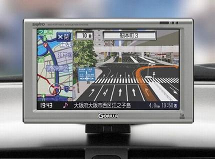 Sanyo Mini Gorilla NV-SB510DT GPS
