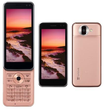 softbank-sharp-931sh-fulltouch-slider-phone-3.jpg