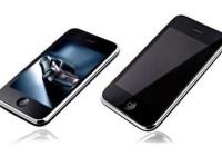 EPhone M8 IPhone Clone