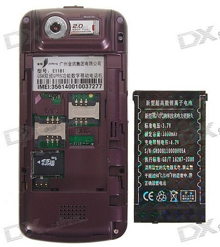 jinpeng-e1181-mobile-phone-with-detachable-wireless-camera.jpg