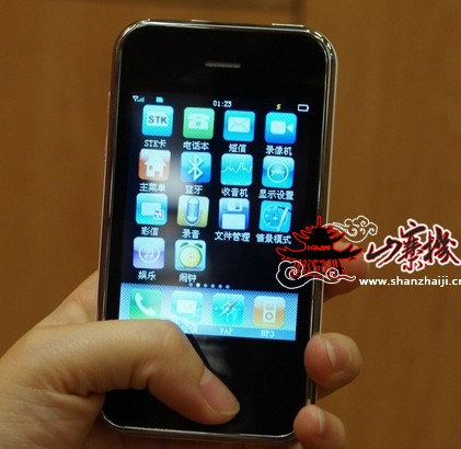 lencoo-pd007-iphone-3g-clone.jpg