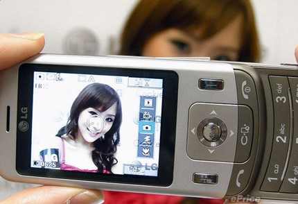 lg-kc780-hands-on-2.jpg