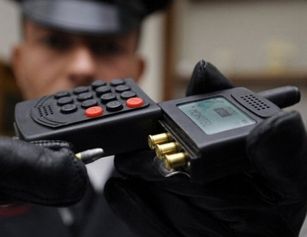 Mafia Phone-Gun