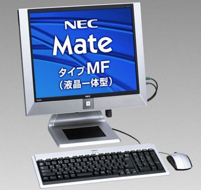 NEC Mate MF PC All-in-one PC