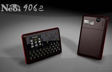 neoi-906e-worlds-thinnest-qwerty-phone.jpg
