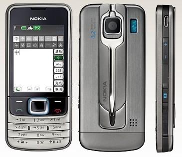 Nokia 6208c S40 Touchscreen phone