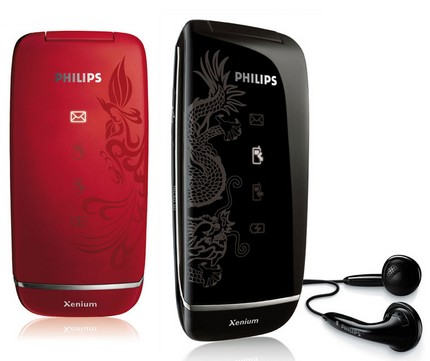 Philips Xenium 9@9q Dragon and Phoenix Edition